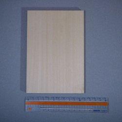 画像2: シナ 10×110×160mm