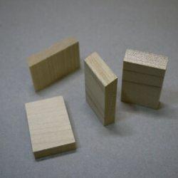 画像2: ドミノ倒し 駒(50個)