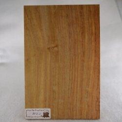 画像5: 木のはがき カリン 5×100×150mm 【WEB限定】