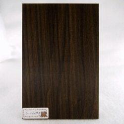 画像1: 木のはがき シャムガキ 5×100×150mm