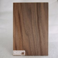 画像3: 木のはがき ウォールナット 5×100×150mm