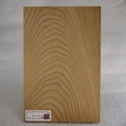 画像2: 木のはがき エンジュ 5×100×150mm
