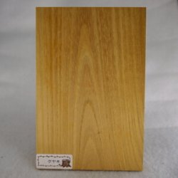 画像2: 木のはがき ケヤキ 5×100×150mm