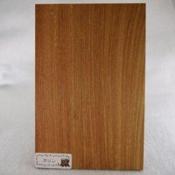 画像1: 木のはがき カリン 5×100×150mm 【WEB限定】