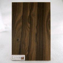 画像2: 木のはがき シャムガキ 5×100×150mm