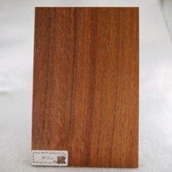 画像3: 木のはがき カリン 5×100×150mm 【WEB限定】
