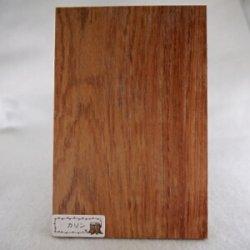画像2: 木のはがき カリン 5×100×150mm 【WEB限定】