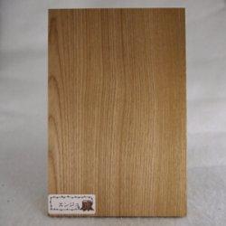 画像1: 木のはがき エンジュ 5×100×150mm
