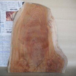画像2: 厚みのある「ケヤキ板」 70mm