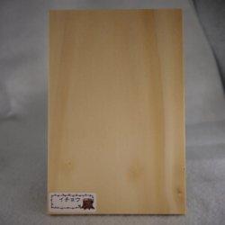 画像1: 木のはがき イチョウ 5×100×150mm