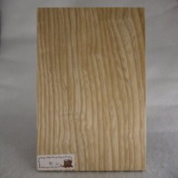 画像1: 木のはがき セン 5×100×150mm