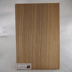 画像1: 木のはがき クルミ 5×100×150mm