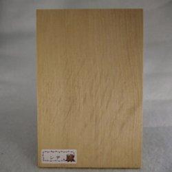 画像2: 木のはがき シデ 5×100×150mm