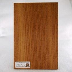 画像1: 木のはがき センダン 5×100×150mm