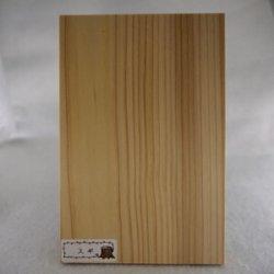 画像1: 木のはがき スギ 5×100×150mm