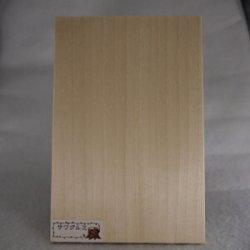 画像1: 木のはがき サワグルミ 5×100×150mm