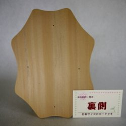 画像3: アガチス飾り台 オーナメント 15×145×200mm