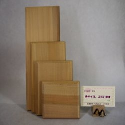 画像4: アガチス飾り台  10×100×200mm