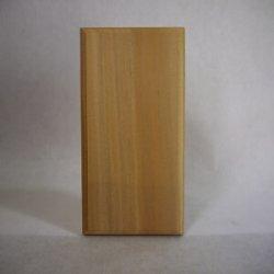 画像1: アガチス飾り台  10×100×200mm