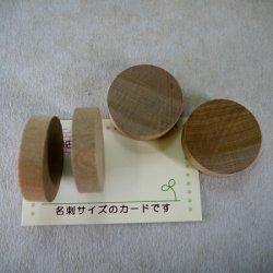 画像2: サクラ 円板 袋入り 10×40φmm(4入)