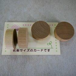 画像2: サクラ 円板 袋入り 10×30φmm