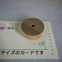 画像2: サクラ 穴あき円板袋入り 10×30φmm-4φ穴(4入)