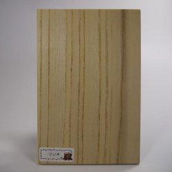 画像3: 木のはがき フジキ 5×100×150mm
