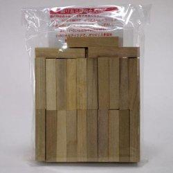 画像2: ひらめ木パーツ・ホオ 10×10×50mm 【WEB限定】
