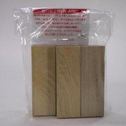 画像2: ひらめ木パーツ・ホオ 10×30×90mm 【WEB限定品】