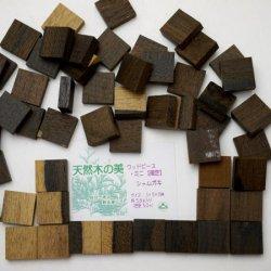 画像5: ウッドピースミニ  5×15×15mm(約50個入り)【限定・アウトレット】
