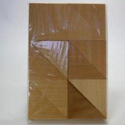 画像1: アガチス 三角形 大 (12入り) 【限定】