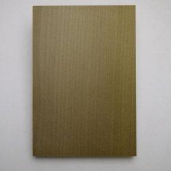 画像1: 木彫用・ホオ版木 15×110×160mm 【数量限定◆】