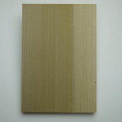 画像3: 木彫用・ホオ版木 15×110×160mm 【数量限定◆】