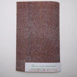 画像4: ツキ板シート・マコレ(Makore) 0.2×195×295mm【WEB限定】