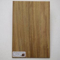 画像1: 木のはがき セプター 5×100×150mm