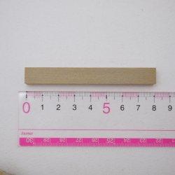 画像2: ひらめ木パーツ・ホオ 10×10×80mm 【WEB限定】