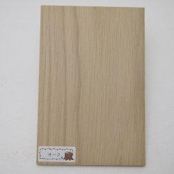 画像1: 木のはがき オーク 5×100×150mm