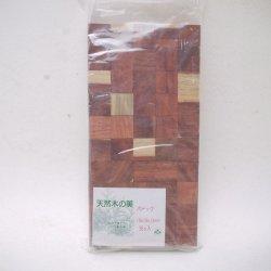 画像1: パドック 15×15×15mm(50ヶ入) 【WEB限定】