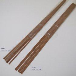 画像1: マホガニー袋入 1.5×5×450mm(5) ・ 1.5×10×450mm(3) 【WEB限定】