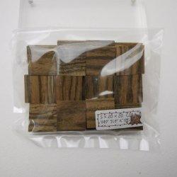 画像1: ウッドピース  リオグランデパリサンダー 5×20×20mm(25個入り)【WEB限定】