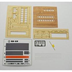 画像5: 「木の電車シリーズ No.2  電車-2」