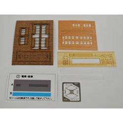 画像5: 「木の電車シリーズ No.1  電車-1」