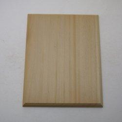 画像1: アガチス飾り台 20×200×250mm【WEB限定】