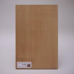 画像1: 木のはがき 朱理桜 5×100×150mm 【WEB限定】