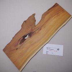 画像1: イチイ 板材料 5×180×420mm (25)